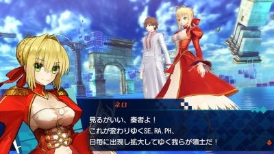 Screen ze hry Fate/Extella