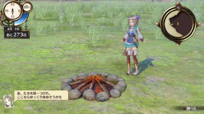 Screen ze hry Atelier Firis: The Alchemist of the Mysterious Journey