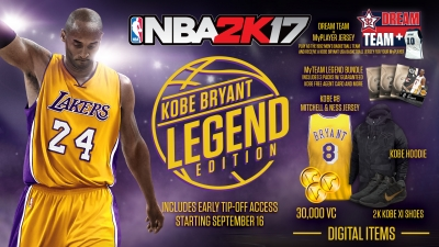Screen ze hry NBA 2K17