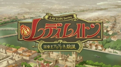 Artwork ke hře Lady Layton: The Millionaire Ariadones Conspiracy