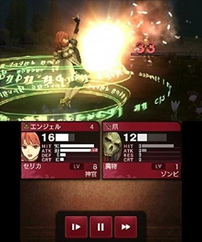 Screen ze hry Fire Emblem Echoes: Shadows of Valentia