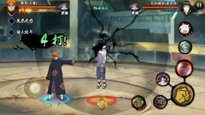 Artwork ke hře Naruto Mobile