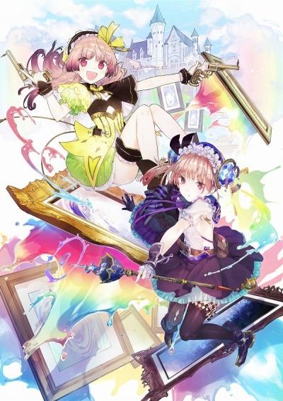 Artwork ke hře Atelier Lydie & Soeur: Fushigi na Kaiga no Renkinjutsushi
