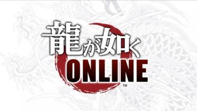 Artwork ke hře Yakuza Online