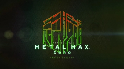 Artwork ke hře Metal Max Xeno