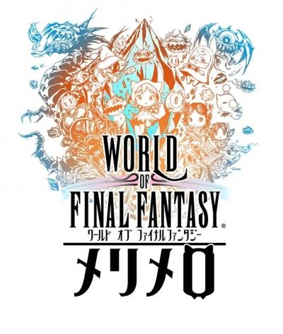 Artwork ke hře World of Final Fantasy: Meli-Melo