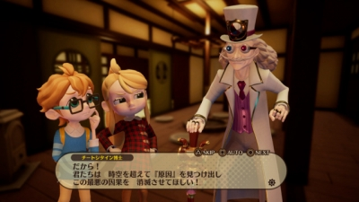 Screen ze hry Destiny Connect