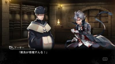 Screen ze hry Murder Detective: Jack the Ripper
