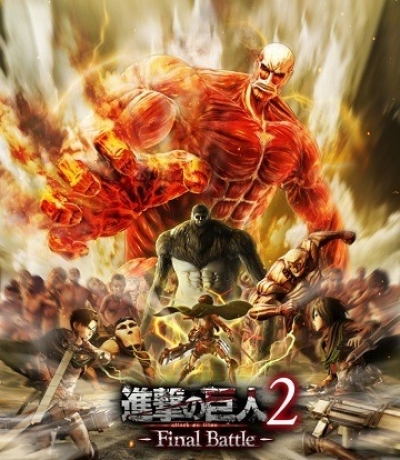 Artwork ke hře Attack on Titan 2: Final Battle