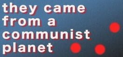 Artwork ke hře They Came from a Communist Planet