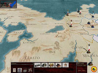 Screen ze hry Shogun: Total War