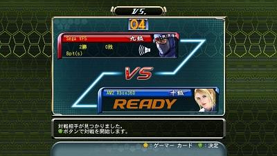 Screen Virtua Fighter 5